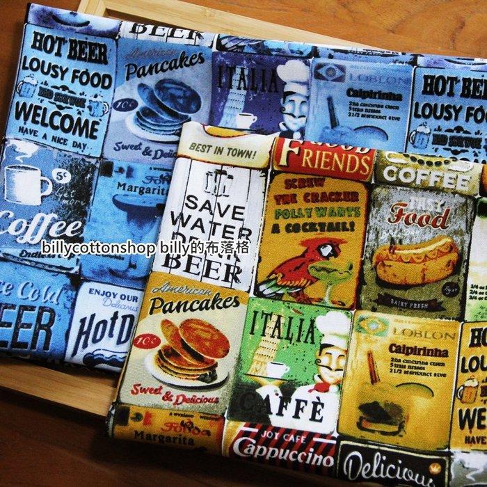 【s167_55 美食廣告】1碼特價 - 純棉古布/厚棉布料 門簾推薦 布抱枕 布包 美食布置 表演布置 漢堡