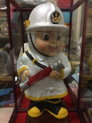 台灣打火英雄 火神的眼淚 消防寶寶 消防公仔 撲滿 收藏