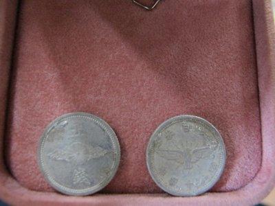 二手舖~NO.205日本 昭和16年5錢