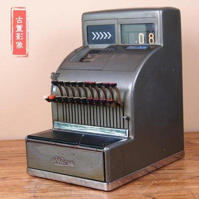 百寶軒 西洋古董松下National老式機械收銀機收款機功能正常 ZG3686