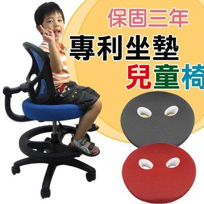 *現代* 加贈固定輪292專利坐墊兒童椅 成長學習椅 電腦椅 課桌椅 餐椅 兒童椅   學童必備