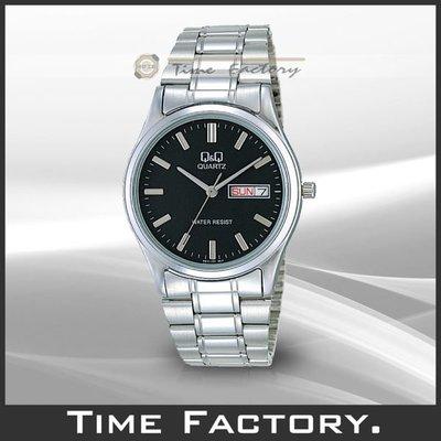 【全館現貨】請直接下標 Q&Q 經典基本款 BB12-202Y 有對錶(BB13-202Y)CITIZEN副牌