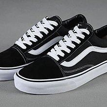 D-BOX  vans OLD Skool 經典 復古 黑白條 低筒 男女鞋 帆布鞋