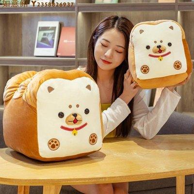 如意館 可愛表情土司抱枕床上靠墊超軟靠枕3D烤面包食物抱枕搞笑柴犬玩偶