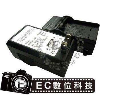 【EC數位】Canon LC-E6 LCE6 充電器 LPE6 LP-E6用 5DS 5DSR 80D XC10