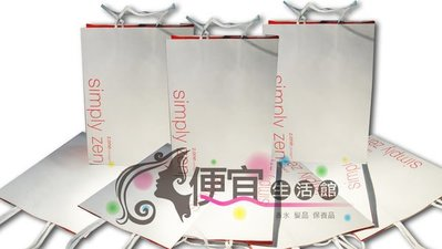 便宜生活館 【其他】simply sen  Z.one紙袋   白色紙袋   (1個5元5個20)