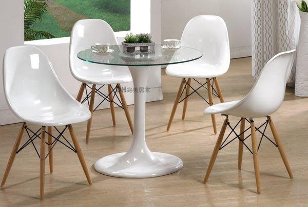 【DH】貨號G749-3《安蒂》造型椅/單人椅/餐椅˙兩色可選˙時尚大方˙主要地區免運