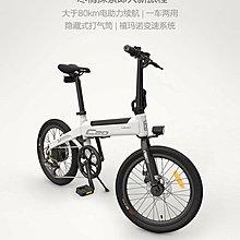 HIMO電動單車20吋變速