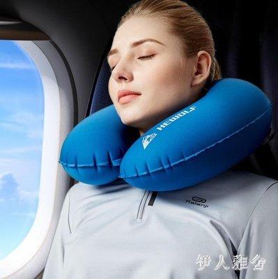 U型充氣枕頭 戶外飛機旅行枕 便攜午休...