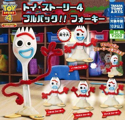 全新 🔥 日版 現貨🔥 T-Arts Disney Pixar Toy Story 4 Forky Pullback  小义 扭蛋 有蛋纸 全4款