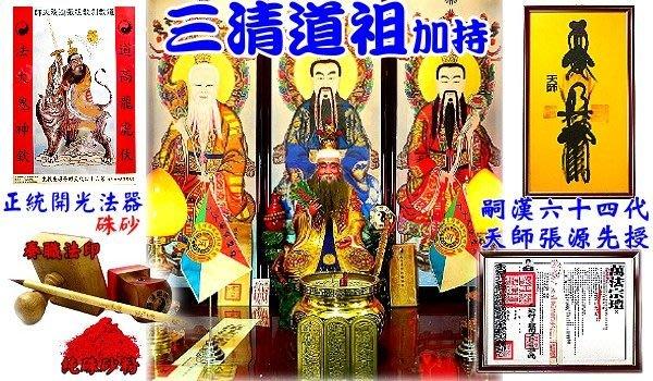 【168開運坊】豬年2019年生肖運勢及太歲/白虎/五鬼/喪門等平安符