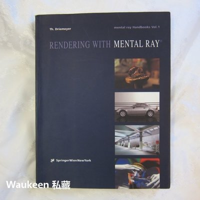 Mental Ray 算圖成像 Rendering with mental ray CG 動畫特效 電腦多媒體