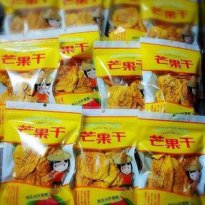 2020最新出爐~台南官田愛文芒果乾!無糖超香甜!吃過必回購!
