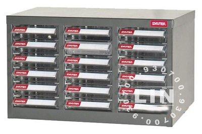 【品特優家具倉儲】樹德A6-318P收納櫃零件櫃