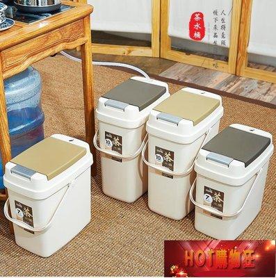 茶桶茶渣桶茶水桶功夫茶具桶茶道配件零配茶葉桶排水桶接垃圾桶RM  【HOT購物狂】