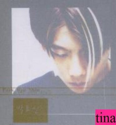 朴孝信Park Hyo Shin Vol. 1 - Things That I can not do for you 韓國原版第一張專輯全新未拆下標即售