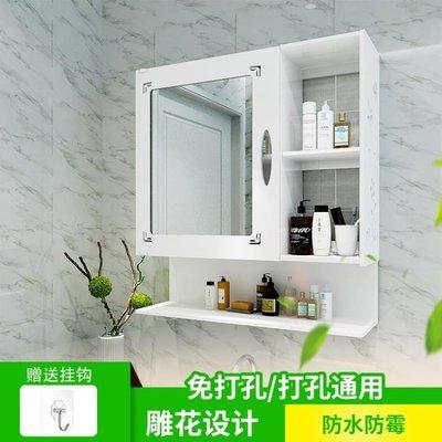 浴室置物櫃衛生間免打孔浴室收納置物架廚房洗手間掛墻式壁鏡櫃簡約現代