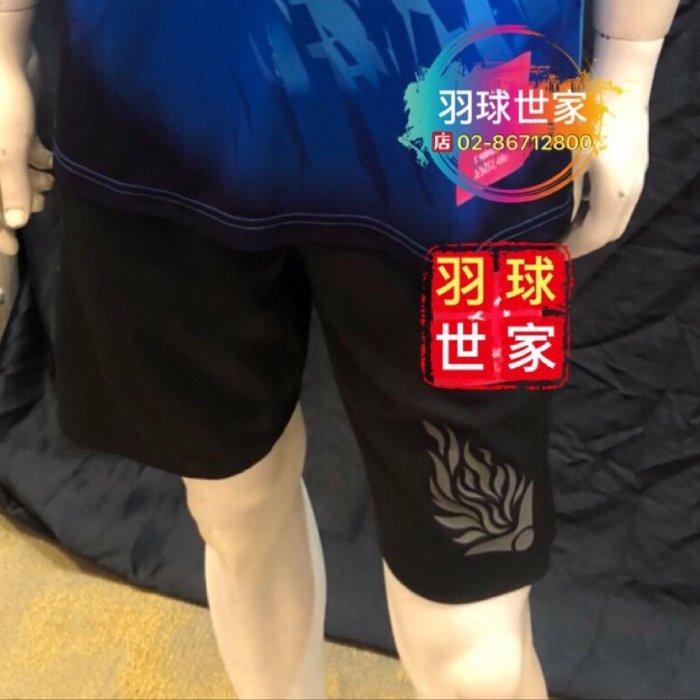 ◇ 羽球世家◇【短褲】勝利VICTOR 運動短褲R-3970 羽球高彈梭織短褲《3色快乾排汗》二件免運 R3970