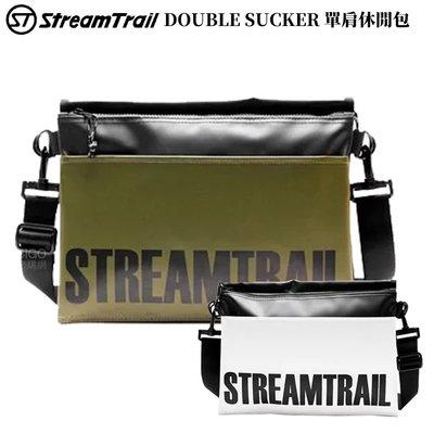 【2020新款】Stream Trail DOUBLE SUCKER 單肩休閒包 肩背包 側背包 斜背包 背包