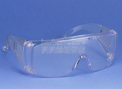 (安全衛生)台灣製_PC平光眼鏡(護目鏡)_生存遊戲、機車騎士、防風防塵必備品_超低價!