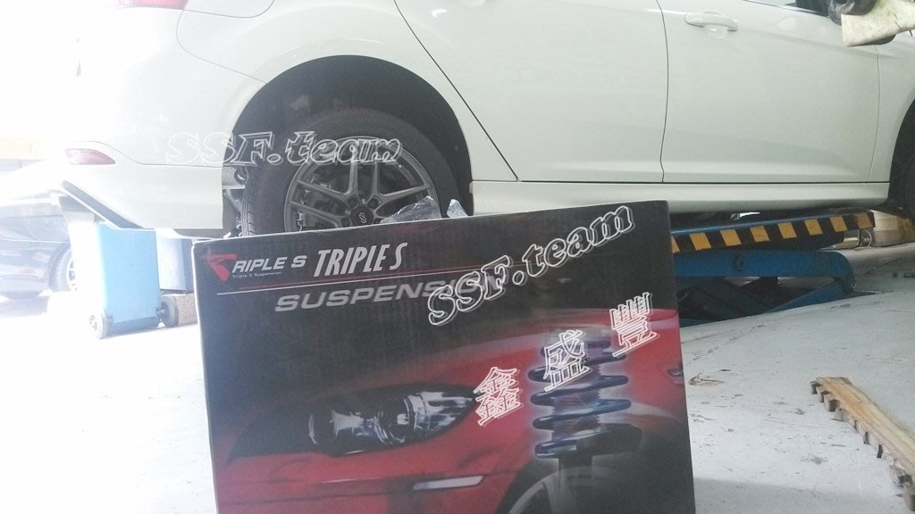 【 鑫盛豐 】Triple S / TS短彈簧 / FORD FOCUS MK3 2.0 專用 (2012-)
