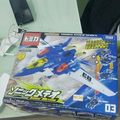 Takara Tomy Hyper Series- Sonic Meteor 全新品 聖誕禮物之選