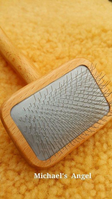 專業寵美工具 麥克天使 匠心方針梳(中)、中永備針梳