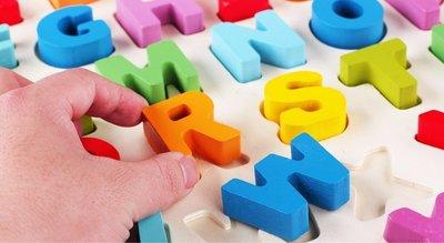 【晴晴百寶盒】木製數字字母學習拼圖 認知拼圖積木 益智遊戲 教育玩具 生日禮物 送禮禮品 CP值高 平價促銷 A137