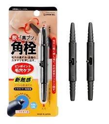 角栓毛孔清潔棒 F521 角栓毛孔髒汙清潔兩頭 鼻頭毛孔清潔棒去黑頭粉刺工具