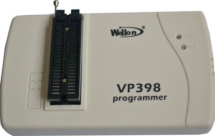 萬用型IC燒錄器 VP-398、VP-390(VP-598)、VP-698、VP-896、GP-2、GP-204 全配備
