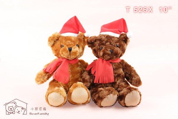 26公分聖誕泰迪熊 聖誕禮物 耶誕禮品 裝飾小物~*小熊家族*~ 泰迪熊專賣店~