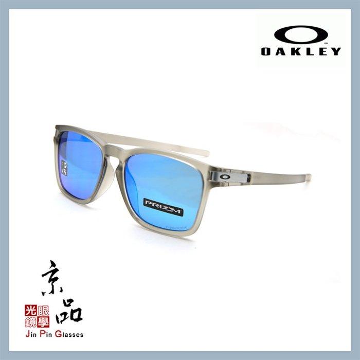 【OAKLEY】Latch OO9358 12 透灰膠框 PRIZM 藍水銀鏡片 太陽眼鏡 直營公司貨 JPG 京品眼鏡