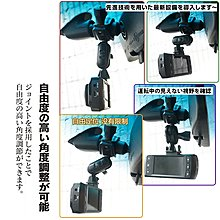MIO 628 WIIF C570 791 C350 C330 798 792 698 688 後視鏡支架免吸盤車架