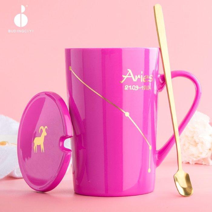 奇奇店-網紅抖音同款杯子少女陶瓷水杯帶蓋勺馬克杯個性咖啡杯辦公室茶杯#簡約 #輕奢 #格調