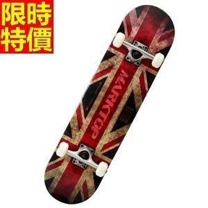 滑板 成人公路板戶外用品-極限運動專業酷炫街頭蛇板3款66ah1[獨家進口][米蘭精品]