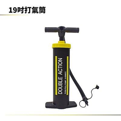 【Treewalker露遊】19吋手動打氣筒(充氣/抽氣洩氣兩用)非電動打氣筒 腳踏 抽充兩用打氣筒