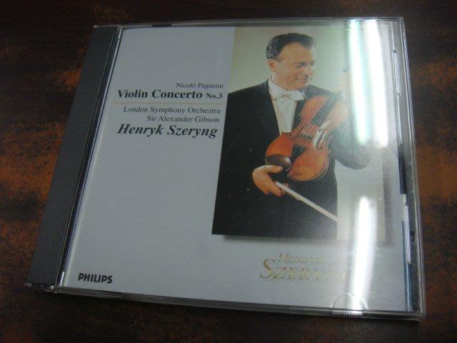 好音悅 Szeryng 謝霖 Paganini 帕格尼尼 第三號小提琴協奏曲 吉伯森 倫敦交響樂團 PHILIPS 日版