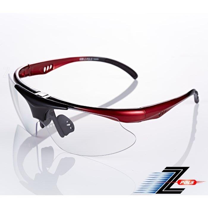 【視鼎Z-POLS】強化頂級可掀可配度設計 黑紅漸層配PC防爆抗UV400透明鏡片 專業級運動防風鏡!盒裝全配!