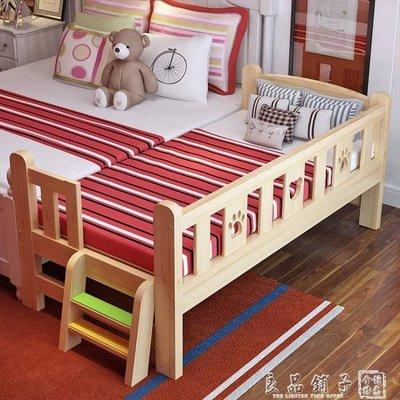 實木兒童床帶護欄小床幼兒床小孩單人床鬆木加寬拼接床可定制QM