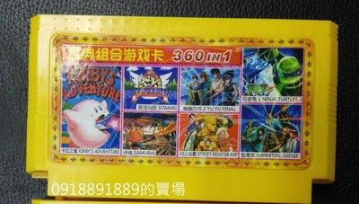任天堂紅白機360合一遊戲卡帶 經典遊戲 超級瑪莉  禮物 童年回味