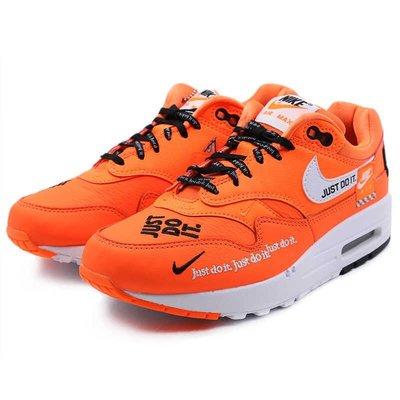 【AYW】NIKE WMNS AIR MAX 1 LUX 30周年紀念 橘色 JUST DO IT慢跑鞋 休閒鞋 運動鞋