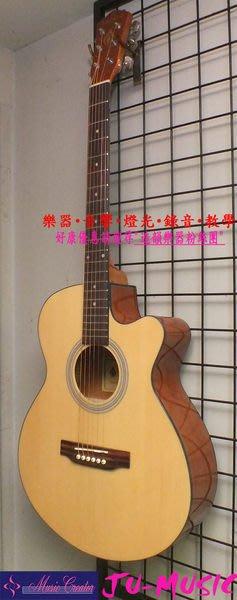造韻樂器音響- JU-MUSIC - VOLCANO 超值嚴選 木吉他 (原木色)世界大廠品質 有保障