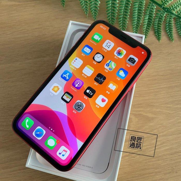 《良匠通訊》APPLE IPHONE 11 64G 紅 (二手.保固到2021/9月.林森)