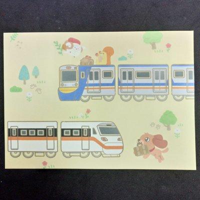 【HM】旅遊明信片-太魯閣號+區間車