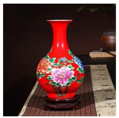 景德鎮陶瓷器 陶瓷花瓶擺件 花開賞瓶 選一色 開心陶瓷81