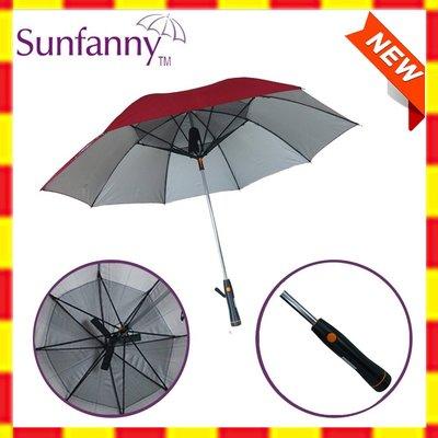 風扇傘 熱天神器 陽傘 雨傘 安全又實用 電池 直立傘 三摺 自動傘