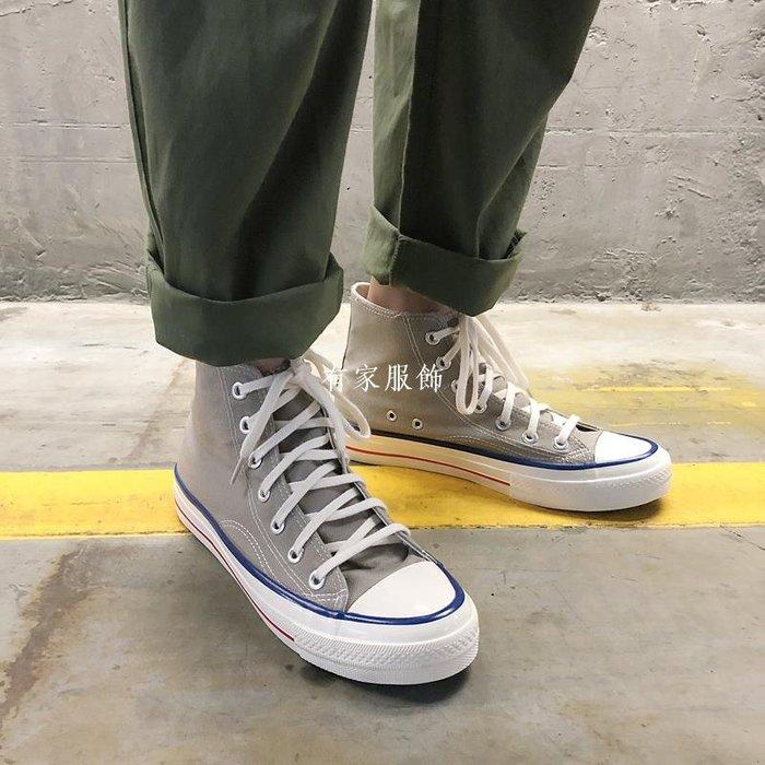 有家服飾ulzzang原宿風春季高幫帆布鞋男士潮鞋正韓百搭休閒板鞋學生鞋子