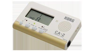 《小山烏克麗麗》 KORG CA-2 半音數位調音器 全音域 大螢幕 大字 吉他 烏克麗麗 提琴 CA2 CA-1