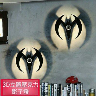 美式壁燈走廊個性壁燈LED創意壁燈過道...
