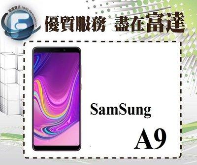【空機直購價9500元】三星 SAMSUNG A9 (2018)/128GB/6.3吋/無邊際螢幕